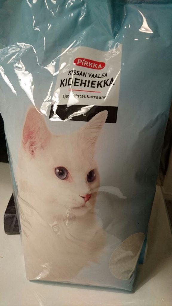 kissanhiekka